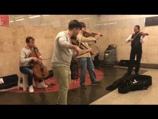 Восхитительная музыка в метро