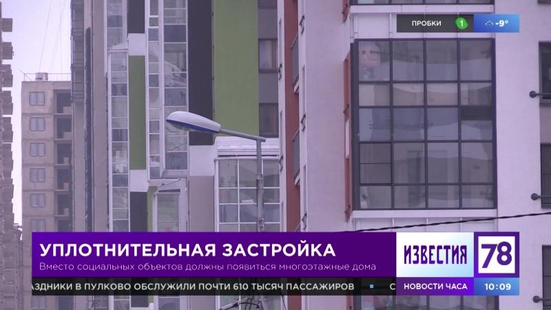 Уплотнительная застройка в Калининском районе