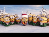 Миньоны. Minions Jingle Bells X-Mas Song