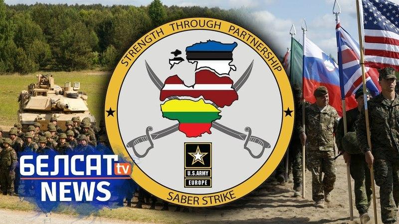 Войскі 19 дзяржаваў на памежжы з Беларуссю | Войска 19 стран на границе Беларуси