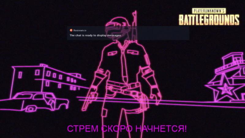 БИГ БОЙЗ ДОНТ КРАЙ!