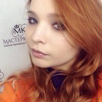 Елена Гультова, Санкт-Петербург, Россия
