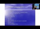 Вальдорфские сады Что полезно родителям Фрагмент вебинара Альтернативное образование Ведущая Ольга Лучик