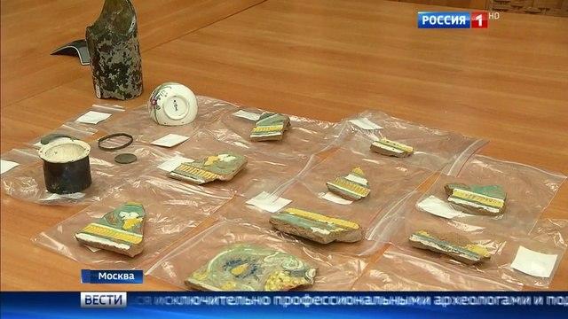 Вести-Москва • Археолога-любителя обвиняют в незаконных раскопках в столице