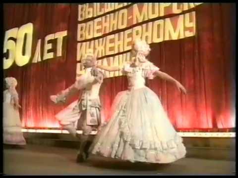 50летВВМИУимЛЕНИНА -концерт в к/тРуслан (видео Р.Саитгареев, И.Бузин)