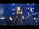 Диана Арбенина и оркестр Юрия Башмета - Лети, моя душа (Москва, 20.10.2017)