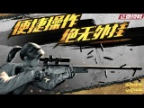 PlayerUnknown's Battlegrounds Mobile Announcement Trailer
