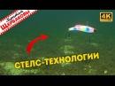 Как раттлин MADNESS играет на глубине Подводные съемки. Зимняя рыбалка Братья Щербаковы 4K