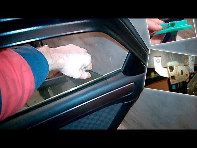 Как облегчить работу стеклоподъемника двери | Устраняем перекос стекла | Направляющие в Ауди А6 С5