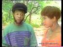 Jeru The Damaja Introduces Come Clean In '94