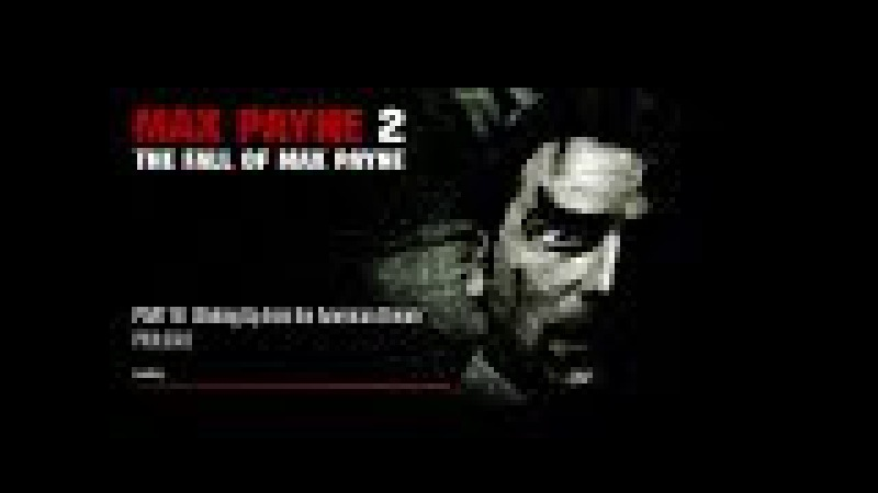 Max Payne 2 - Waking Up from the American Dream (Level 15)