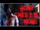 Я ОРАЛ И ТЫ ЗАОРЁШЬ ● Home Sweet Home 1
