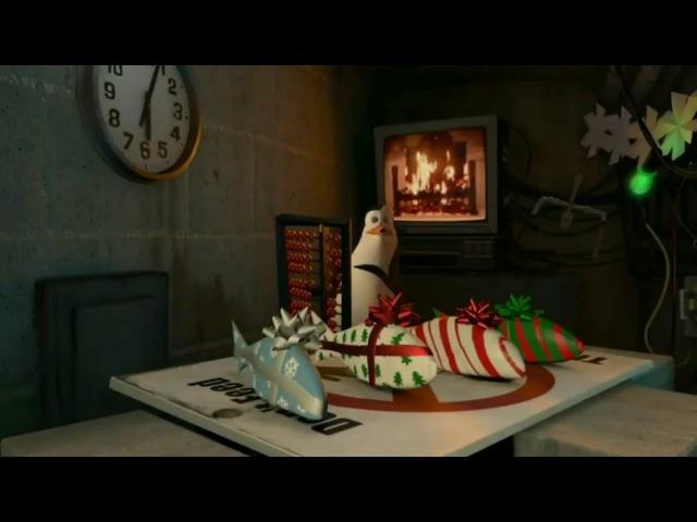 Шкипер,Прапор, Кавальски - 3 пингвина из Мадагаскара Рождественские приключения)