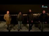 PlusFive - Зима-холода (А.Губин a cappella cover)