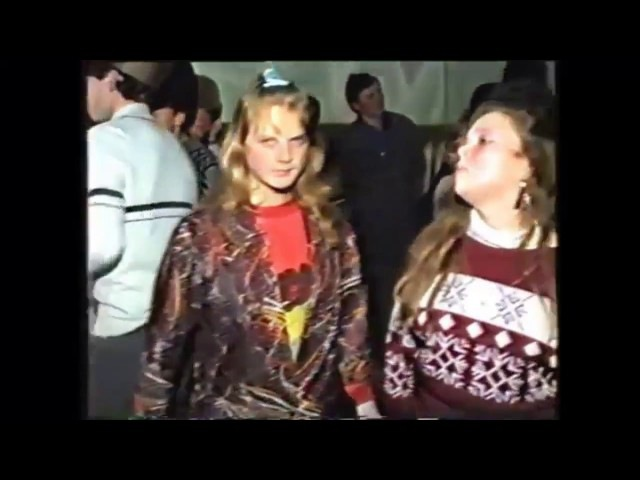 ДЕРЕВЕНСКАЯ ДИСКОТЕКА 90-х ЭТО НАДО ВИДЕТЬ