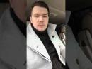 Денис Denver Животовский о выступлении Славы на ТНТ и будущем группы Amatory
