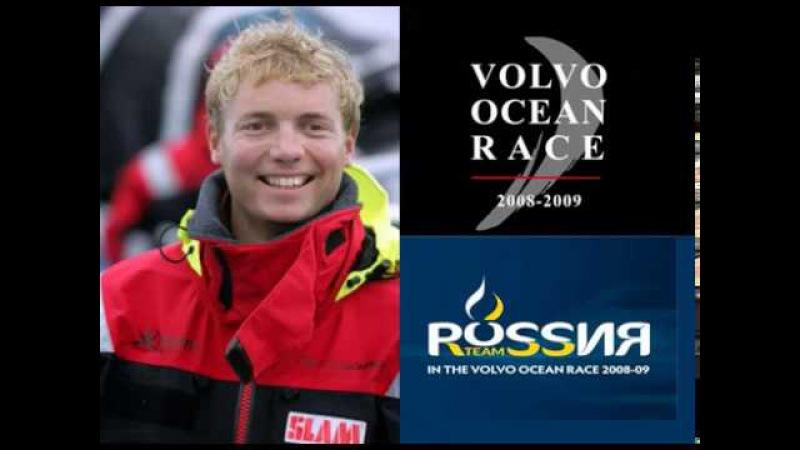 Программа для теле-канала Океан-ТВ, Volvo Ocean Race 2008 (одна из серий)