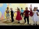 Парный танец Башмачки в подготовительной группе. Осенний утренник