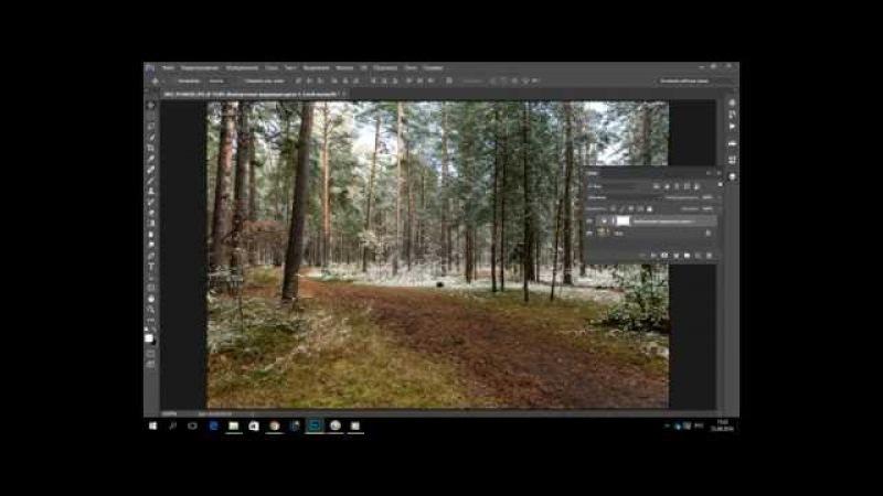 Photoshop CC.Видео-урок : цветокоррекция и усиление объёма.
