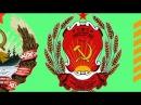 СССР. Куда исчезла 16 союзная республика. Интересные факты!