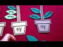 Grade 1 - Reading - pots and leaves for ai, ay, ey sounds