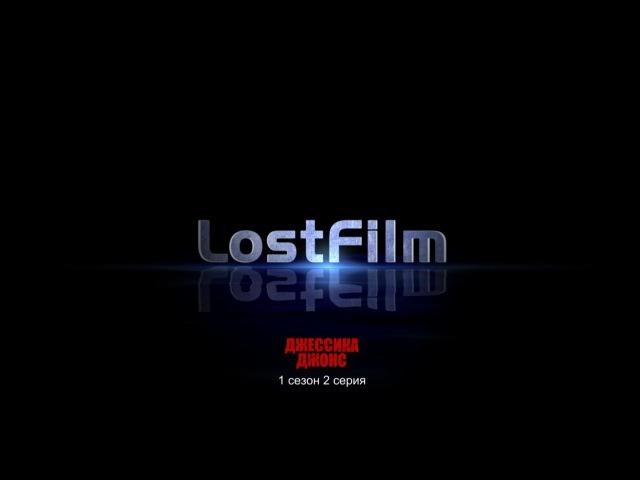 Джессика Джонс / Jessica Jones (1 сезон, 2 серия) LostFilm.TV