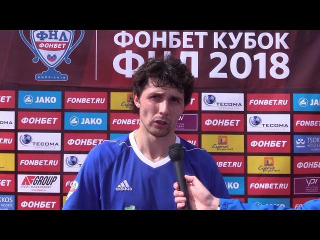 Капитан Факела Александр Мануковский после матча с Крыльями Советов