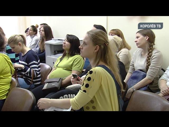 День открытых дверей в королёвском роддоме какие вопросы задали будущие мамы В