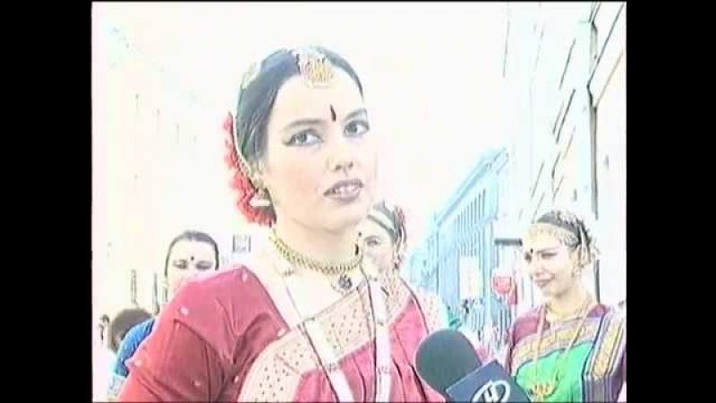 Индивара на празднике города. ТВ. 2005