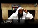 Шейх Хейсам Сархан Положение Таклида в Исламе