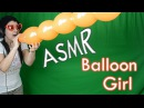Blowing Up a Balloon Until it POPS! | ASMR Balloon Girl