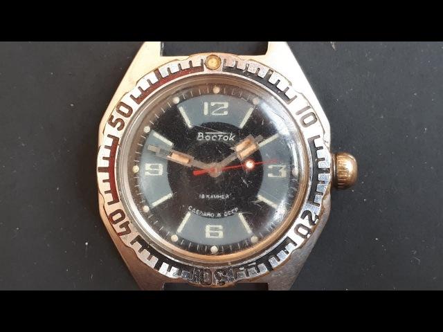 Часы Восток 17 камней сделано в ссср водонепроницаемые 200 м. АМФИБИЯ ( знакка́чества СССР )