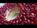 Гранатовый браслет Самое вкусное сочетание ингредиентов