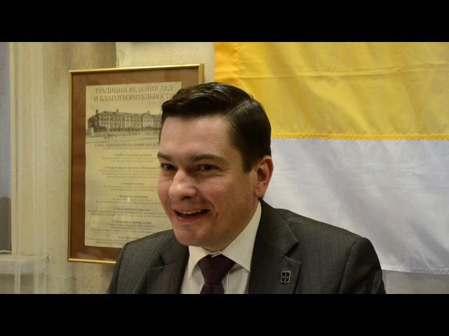 Григорий Жуков. 7.11.2017. Истоки Консервативной идеологии