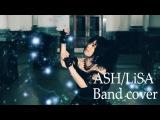 LiSA - ASH