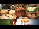 Еда живая и мёртвая: опасные утиные яйца, 5 принципов похудения и «черные» продукты (28.10.2017)