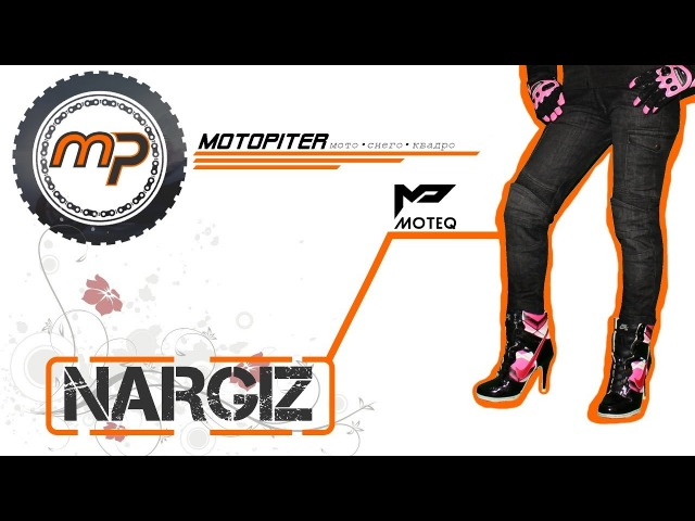 Moteq Nargiz (Мотек Наргиз) мотоштаны для стильных гонщиц
