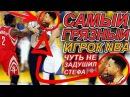 САМЫЙ ГРЯЗНЫЙ И НЕЧЕСТНЫЙ ИГРОК В NBA