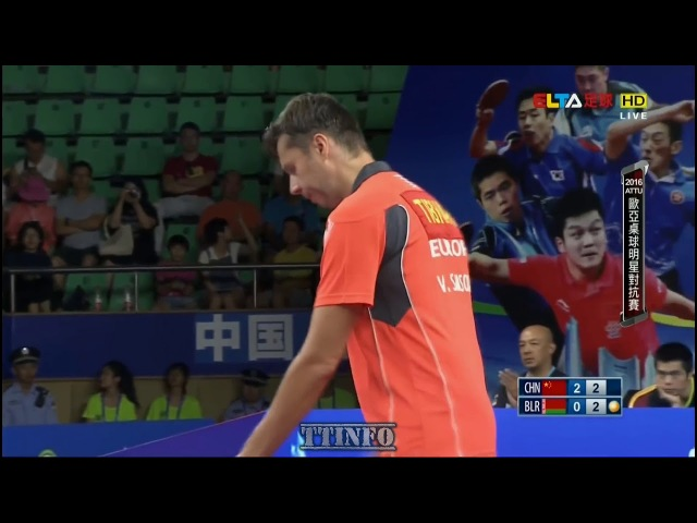 FAN Zhendong vs SAMSONOV Vladimir (EUROPE VS ASIA)