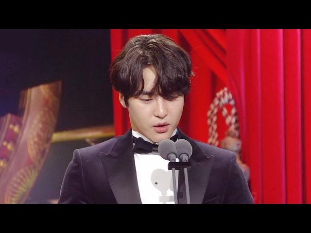 """양세종, 떨리는 남자 신인연기상 수상소감 """"솔직한 사람되겠습니다"""" @SBS 연기대상 1회 20171231"""