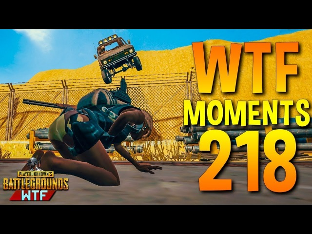 PUBG Daily Funny WTF Moments Highlights Ep 218 (playerunknowns battlegrounds Plays)