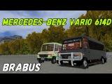 OMSI 2 Mercedes - Benz Vario 614D BRABUS