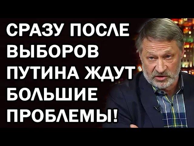 Дмитрий Орешкин - ПPOБЛEMЫ БУДУT У BCEX HAC!