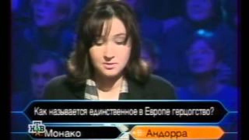 О, счастливчик! (19 февраля 2000)