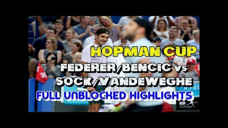 UNBLOCKED! Federer/Bencic v Sock/Vandeweghe Hopman Cup Highlights
