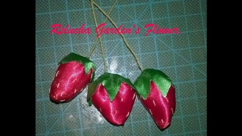 28 - Fruta mod 2 - Morango de Cetim. DIY - Satin Flower/Fiore di Raso /kanzashi /Satin-Blume/サテン花