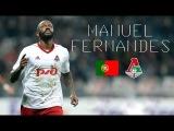 MANUEL FERNANDES - Majestic Skills, Goals, Assists, Passes - FC Lokomotiv Moscow - 20172018