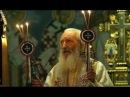 Сербский патриарх-подвижник Павел ( 2009)