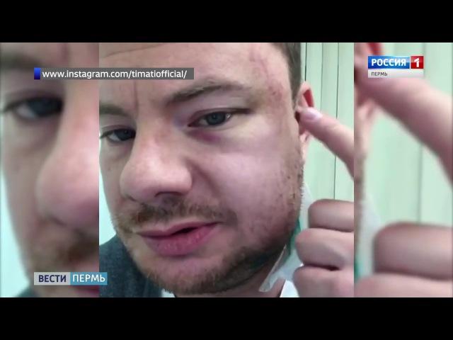 Когда же мы узнаем от следственого комитета РФ: Кто избил DJ Smash?