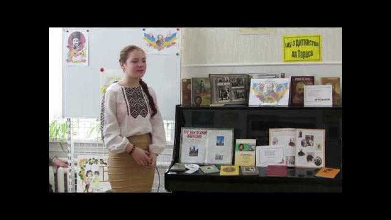Анастасія Безсмертна на районному конкурсі читців